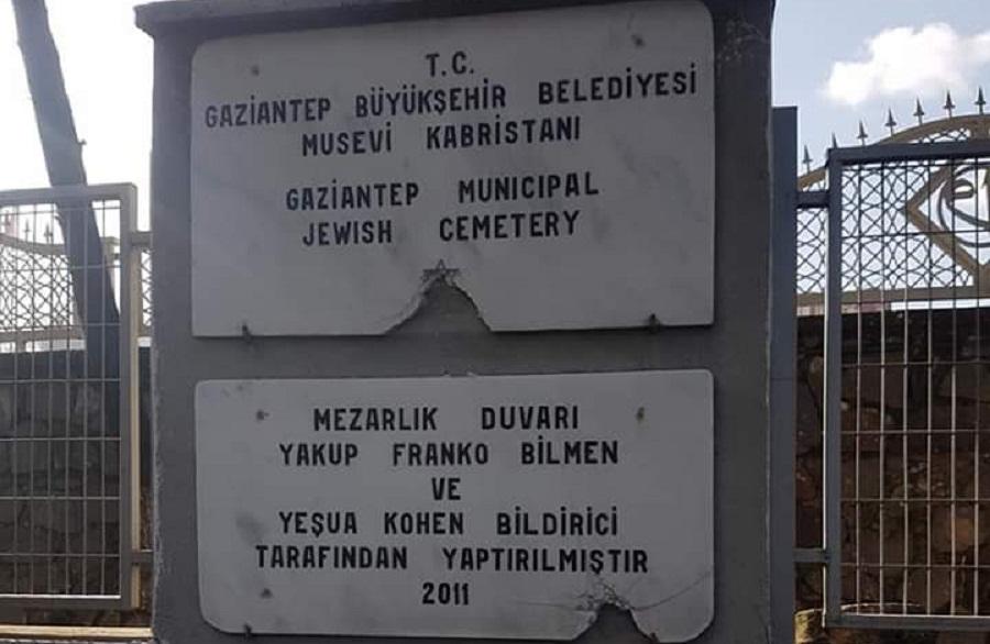 GAZİANTEP'TE MUSEVİ MEZARLIĞINA ÇİRKİN SALDIRI
