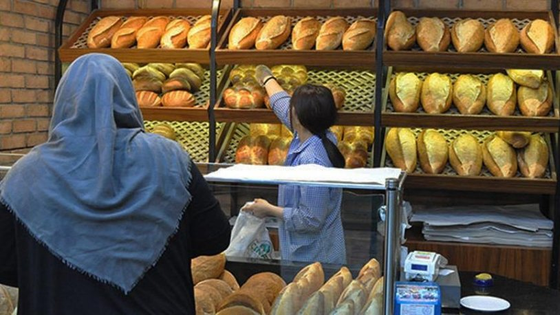 İçişleri Bakanlığı'ndan valiliklere 'ekmek' talimatı! verildi!