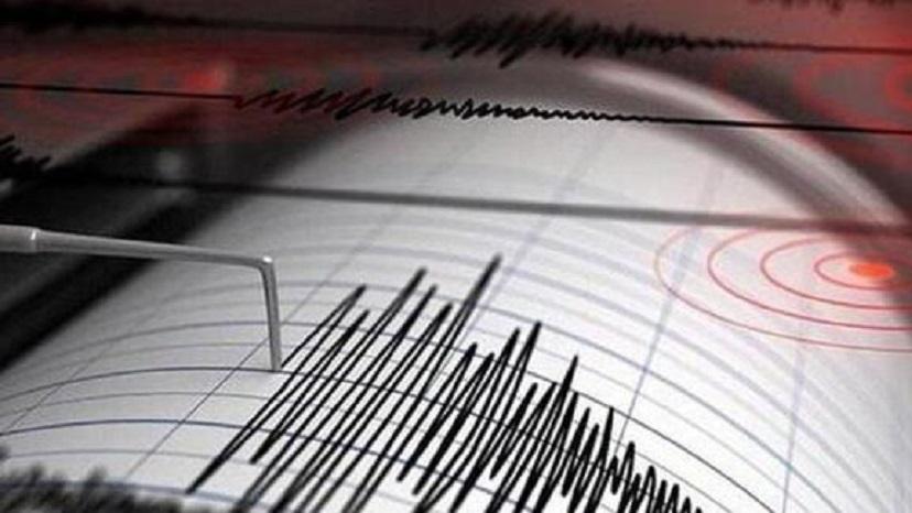 İstanbul Deprem Haritası yayınlandı!